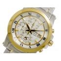 Ceas de mana barbatesc Seiko Premier Chronograph SNAF32P1
