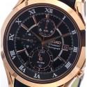 Ceas de mana barbatesc Seiko Premier Chronograph SNAF24P1
