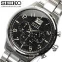 Ceas de mana barbatesc Seiko Cronograf SPC153P1