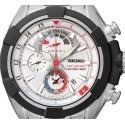 Ceas de mana barbatesc Seiko Velatura SPC145P1